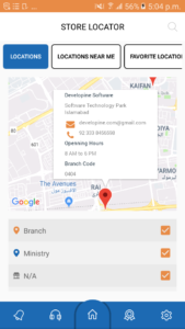 Android Custom layout google map Kotlin